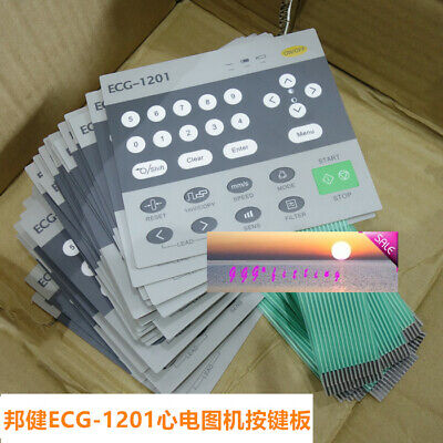 One For 1PCS ECG-1201 Membrane Keypad ECG-1201