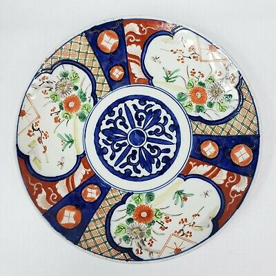 Antique Chinese Export  Imari Patterned Porcelain Plate LARGE 12""