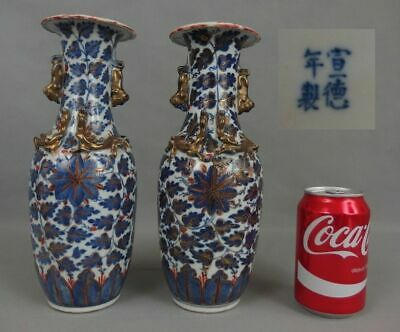 Pair Antique Chinese Blue & White & Gilt Porcelain Canton Vases 19th C W Mark