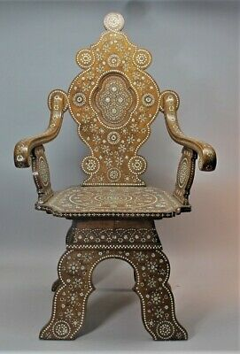 Heavily Inlaid ANTIQUE MIDDLE-EASTERN ARM CHAIR  c. 1930  Persian