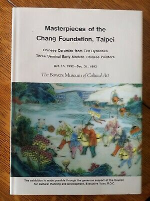 art books - Masterpieces of the Chang Foundation, Taipei. Hardback. Excellent!!