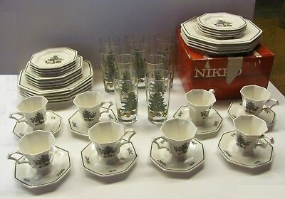 Nikko Christmastime Classic Collection Tree Setting Plates Tumblers - of Choice