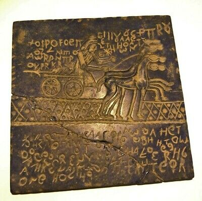 An ancient Tablet of Lapis stone with ancient Greek written