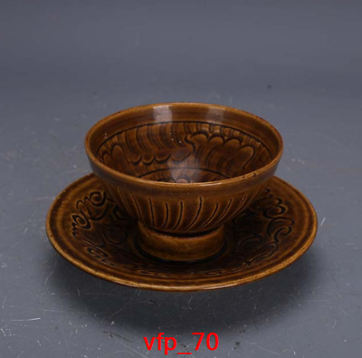 """4.56""""Old China antique Song dynasty Yellow glaze Carved flowers Saucer Tea cup"""