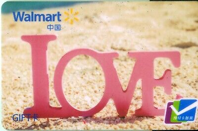 WALMART Butterfly GIFT CARD CHINA 041 used no money
