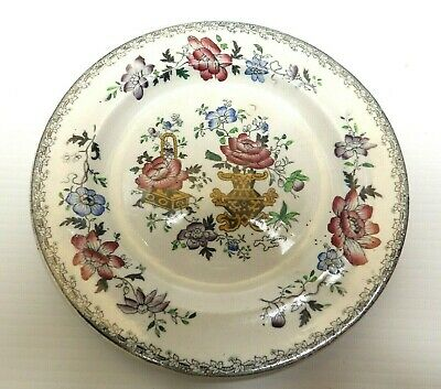 Antique Floral / Chinese Design Small China Plate