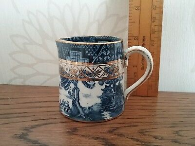 """Antique Booths Real Old Willow tiny 2.2"""" Jug  9072 silicon china creamer"""