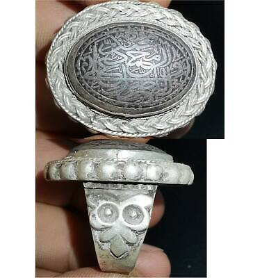 Antique Holy islamic Writing Stone Silver Lovely Beautiful Ring   # 39