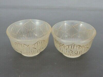 Chinese Exquisite Handmade Glass cup 2pcs