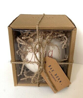 NEW Rae Dunn ORNAMENT Year Yearly 2019 Christmas Holiday Tree by Magenta