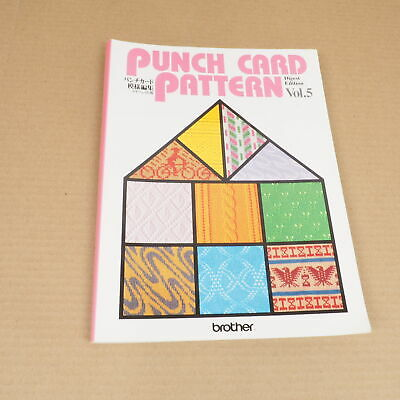 Brother Punch Card Pattern Vol 5 Machine Knitting Design Refrence Book