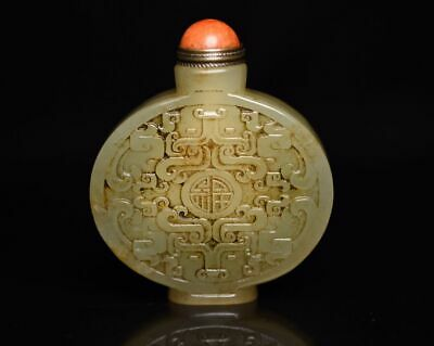 2.5inch Fine Old Chinese 100% Natural handcarved hetian jade Snuff Bottles