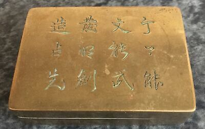 antique CHINESE bronze PAKTONG scholars LIDDED INK or SEAL BOX with CALLIGRAPHY