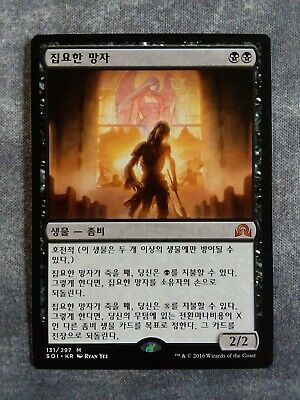 4 Chinese Relentless Dead Shadows Over Innistrad SOI Magic the Gathering MTG