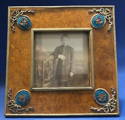 Antique Imperial Russian Karelian Birch Enameled Photo Frame