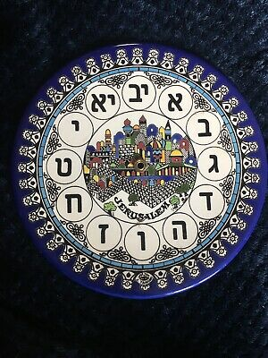 Rare Jerusalem Clock Face