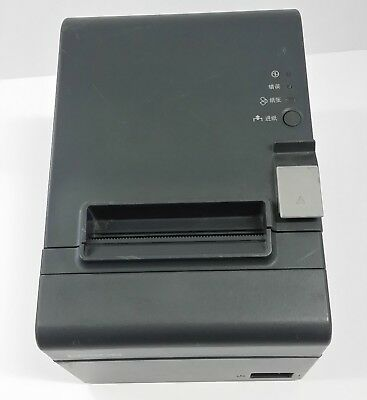 USED Epson TM-T82II Thermal Receipt POS Kitchen Ethernet ONLY Printer 1106L