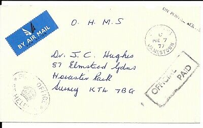 St Helena 1977 Cover O.h.m.s. To Uk