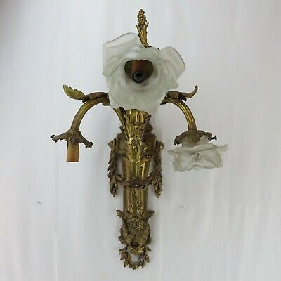 Antique French Bronze 3-Light Sconce w/ Satin Glass Flower Shades Baroque Style