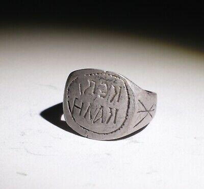 Quality Ancient Roman Silver Inscribed Ring - Circa 2Nd Century Ad
