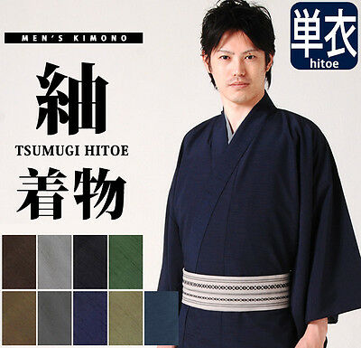 Japanese Men's Traditional Tsumugi HITOE Kimono Clothing Polyester 100% 6 colors