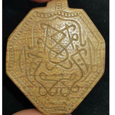 Antique Islamic Holy calligraphic Writing jade stone Pendant  # 49