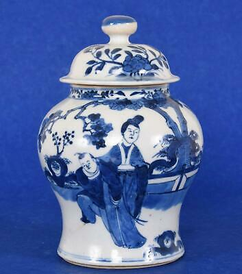 Chinese Porcelain Blue and White Meiping Ginger Jar Qing Dynasty Figures Garden
