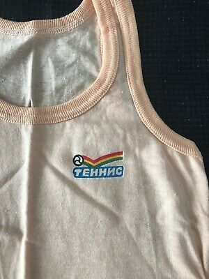 Vintage Soviet/Russian Cotton Vest Top Kids Children's Tank T-shirt