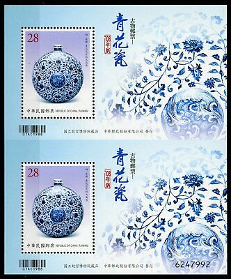 Taiwan China Stamps 2019 MNH Ancient Art Treasures Porcelain Limited Ed 2v M/S