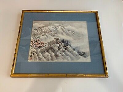 Vintage Chinese Ink Painting, Great Wall of China, Gold Bamboo Frame, Signed