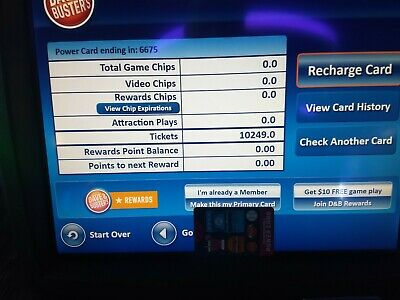 Dave and Busters Power Card With 10,249 Redemption tickets and 0 Game Chips