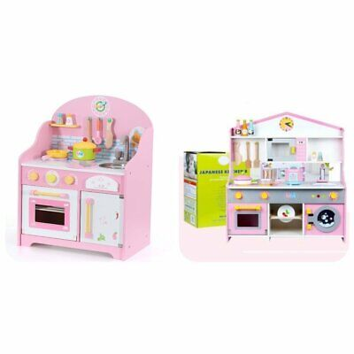Kids Wooden Play Kitchen Cooker Role Play Girls Boys Pretend Toys & Utensil Pink