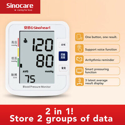 Sinocare Automatic Digital Blood Pressure Monitor Upper Arm Cuff Voice Function
