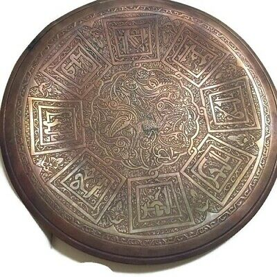 Vintage Brass Ornate Decorative Oriental Style Wall Hanging Plate Islamic Good