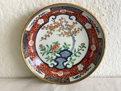 Collectable Chinese / Oriental Family Rose Floral Decorative Plate / Bowl