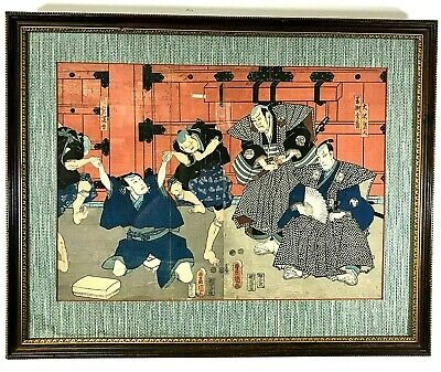 Antique Japanese Signed Watercolor of Samurai Ceremonial Scene
