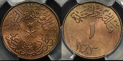 Saudi Arabia (1963) AH1383 Halala KM# 44 PCGS MS66RB Gem Uncirculated
