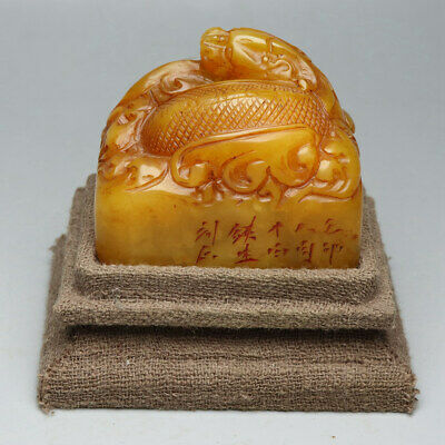 Chinese Exquisite Hand carved beast Carving Shoushan Stone seal With box