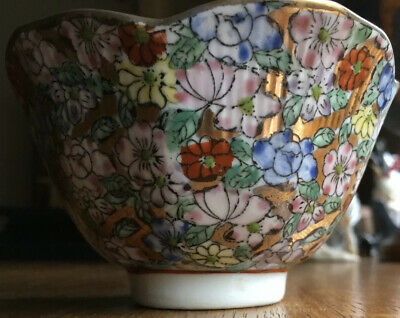 Antique Chinese Porcelain Tea Cup Red Mark Ribs Scallop Top Over Painted Gold