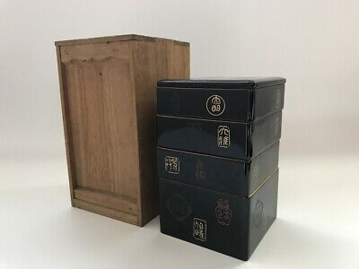 Japanese Wooden Lunch Box Vtg Lacquer Ware Lidded Black Red Four-Stage g251