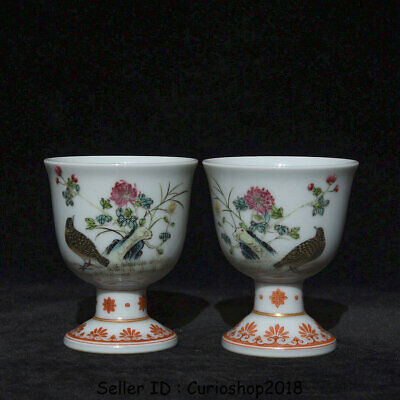"2.6"" Qianlong Marked China Famille Rose Porcelain Flower Birds Drinking Cup Pair"