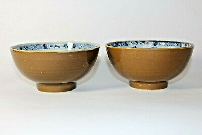 Pair of 18thC Chinese Blue & White and Brown Coffee Glaze Porcelain Bowls