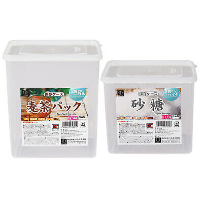 KOKUBO Food Storage Container Set of 2-Piece 1.9 & 2.5 Quart Sealed Fridge Safe
