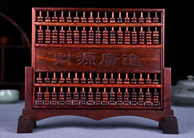 Chinese Classical Rosewood Carving Fengshui Wealth Abacus Counting Frame Statue