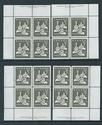 Canada #443 #2 Christmas - Gifts From the Wise Men Matched Set Plate Block MNH
