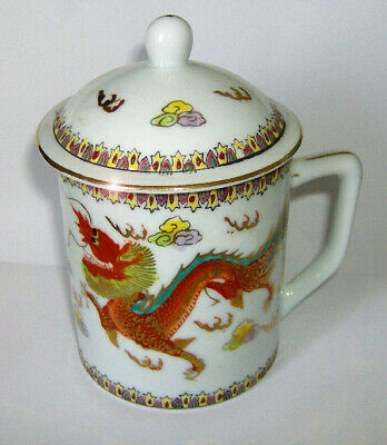 HAND painted Chinese lidded mug (Serpent & Dragon design)excellent condition