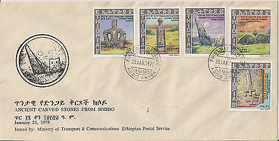 Ethiopia: 1979, Ancient Carved Stones from Soddo,  FDC