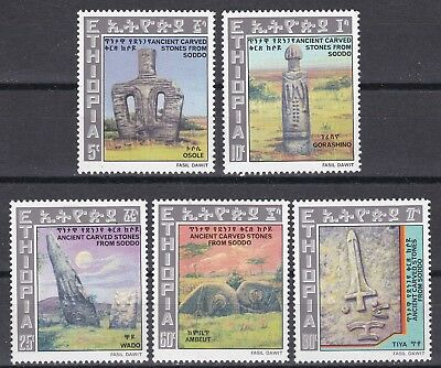 Ethiopia: 1979, Ancient Carved Stones from Soddo,  MNH