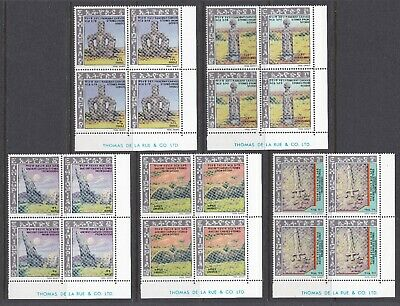 Ethiopia: 1979, Ancient Carved Stones from Soddo, Blocks of four, MNH