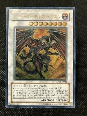 Yu-Gi-Oh Red Dragon Archfiend TDGS-JP041 Ultimate Rare Japanese